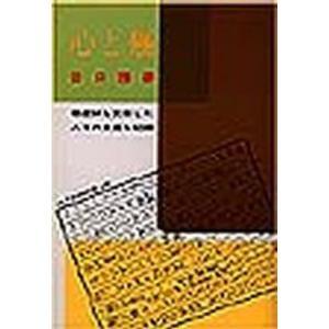 本 ISBN:9784531050277 谷口雅春/著 出版社:日本教文社 出版年月:1986年 サ...