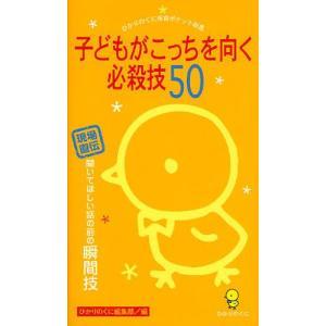 本 ISBN:9784564607424 ひかりのくに編集部/編 出版社:ひかりのくに 出版年月:2...