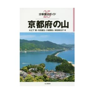 本 ISBN:9784635020558 木之下繁/著 内田嘉弘/著 大槻雅弘/著 津田美也子/著 ...