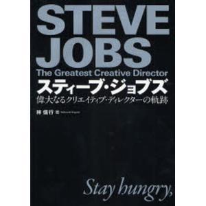 本 ISBN:9784756150721 林信行/著 出版社:アスキー 出版年月:2008年01月 ...