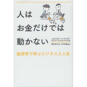 本 ISBN:9784757142374 ノルベルト・ヘーリング/著 オラフ・シュトルベック/著 熊...