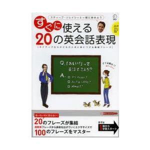 本[ムック] ISBN:9784757422919 スティーブ・ソレイシィ/監修・執筆 出版社:アル...