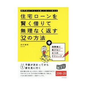 本 ISBN:9784767826066 淡河範明/著 出版社:エクスナレッジ 出版年月:2019年...