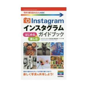 本 ISBN:9784774179148 藤田和重/著 ナイスク/著 出版社:技術評論社 出版年月:...