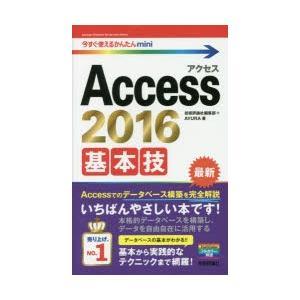 本 ISBN:9784774181714 技術評論社編集部/著 AYURA/著 出版社:技術評論社 ...