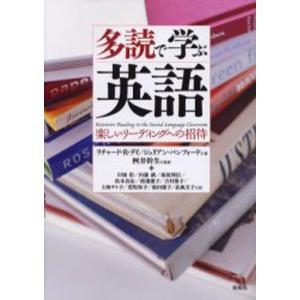 本 ISBN:9784775401071 リチャード・R.デイ/著 ジュリアン・バンフォード/著 桝...