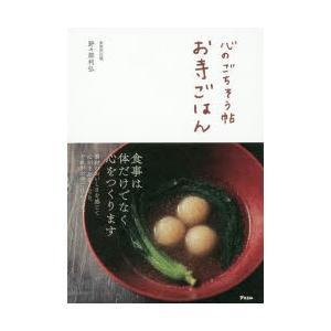 本 ISBN:9784776209669 野々部利弘/著 出版社:アスコム 出版年月:2018年03...