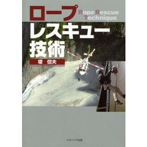 本 ISBN:9784779502842 堤信夫/著 出版社:ナカニシヤ出版 出版年月:2008年0...