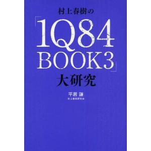 本 ISBN:9784781700540 平居謙/著 出版社:データハウス 出版年月:2010年05...