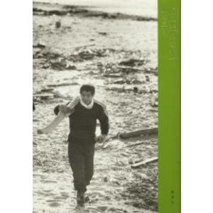 本 ISBN:9784787701831 山尾三省/著 出版社:野草社 出版年月:2002年04月 ...