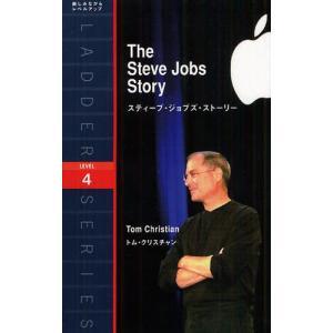 本 ISBN:9784794601230 トム・クリスチャン/著 出版社:IBCパブリッシング 出版...