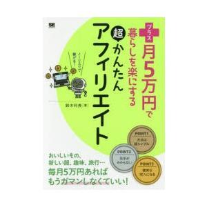 本 ISBN:9784798144108 鈴木利典/著 出版社:翔泳社 出版年月:2016年04月 ...