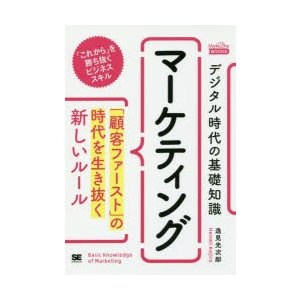 本 ISBN:9784798154046 逸見光次郎/著 出版社:翔泳社 出版年月:2017年12月...