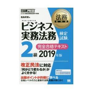 本 ISBN:9784798159393 塩島武徳/著 出版社:翔泳社 出版年月:2019年01月 ...