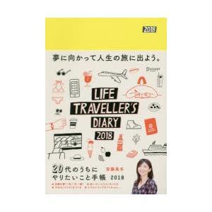 その他 ISBN:9784799320877 安藤 美冬 著 出版社:ディスカヴァー 出版年月:20...