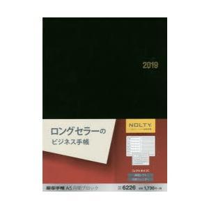 2019年版 6226.能率手帳A5月間ブロック
