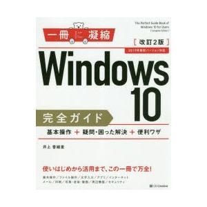 本 ISBN:9784815600921 井上香緒里/著 出版社:SBクリエイティブ 出版年月:20...