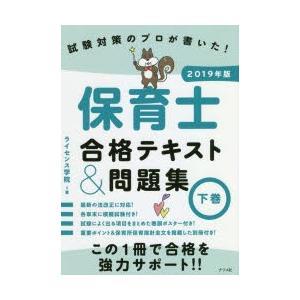 本 ISBN:9784816365416 ライセンス学院/著 出版社:ナツメ社 出版年月:2018年...