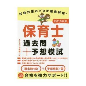 本 ISBN:9784816366192 ライセンス学院/著 出版社:ナツメ社 出版年月:2019年...