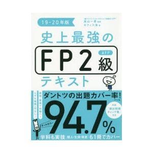 本 ISBN:9784816366635 高山一恵/監修 オフィス海/著 出版社:ナツメ社 出版年月...