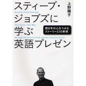 本 ISBN:9784822248864 上野陽子/著 出版社:日経BP社 出版年月:2012年01...