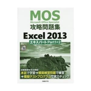 本 ISBN:9784822297589 土岐順子/著 出版社:日経BP社 出版年月:2015年10...