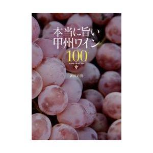 本 ISBN:9784863209350 新田正明/著 出版社:イカロス出版 出版年月:2014年1...