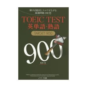 本 ISBN:9784863921917 成重寿/著 出版社:Jリサーチ出版 出版年月:2014年0...