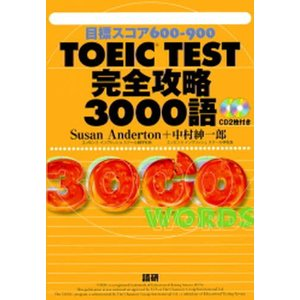 CDブック ISBN:9784876150533 中村 紳一郎 他 出版社:語研 出版年月:2001...