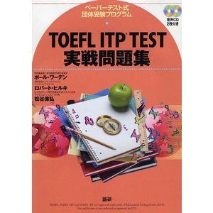 CDブック ISBN:9784876152445 出版社:語研 出版年月:2011年11月 語学 ≫...
