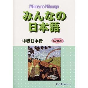 本 ISBN:9784883195909 スリーエーネットワーク/編著 出版社:スリーエーネットワー...