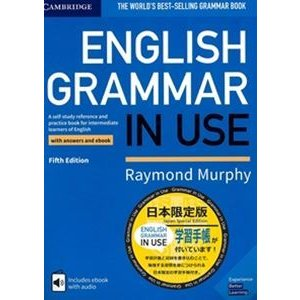 English Grammar in Use 5/E Book with answers and interactive ebook Japan Special Edition|guruguru