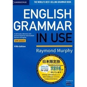 English Grammar in Use 5/E Book with answers Japan Special Edition|guruguru