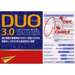 Duo 3.0 The most frequently used words 1600 and idioms 1000 in contemporary English|guruguru