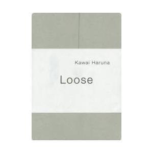 Looseの商品画像|ナビ