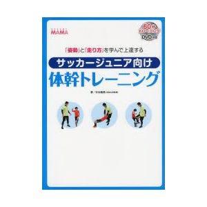 本 ISBN:9784905349198 杉本龍勇/著 出版社:ソル・メディア 出版年月:2014年...