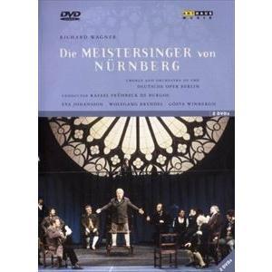 ワーグナー 楽劇 ニュルンベルクのマイスタージンガー [DVD]|guruguru