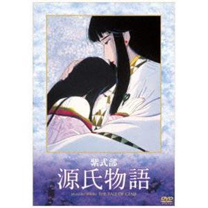 紫式部 源氏物語 DVD [DVD]