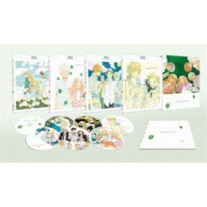 ハチミツとクローバー【I&II】コンプリート Blu-ray BOX [Blu-ray]|guruguru