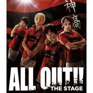 ALL OUT!! THE STAGE[Blu-ray] [Blu-ray] guruguru