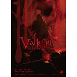DVD Valkyrie 〜 Story from RHINE GOLD 〜 [DVD]|guruguru