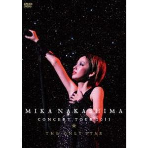 中島美嘉/MIKA NAKASHIMA CONCERT TOUR 2011 THE ONLY STAR [DVD]|guruguru