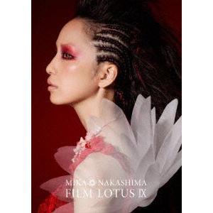 中島美嘉/FILM LOTUS IX [DVD]|guruguru