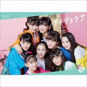 Girls2 / ダイジョウブ(期間生産限定盤/CD+DVD) [CD] guruguru