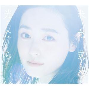 種別:CD 福原遥 販売元:ソニー・ミュージックソリューションズ JAN:4547366412017...