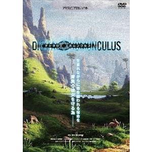 デジタルホムンクルス [DVD]|guruguru
