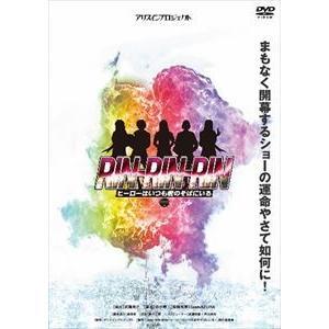 RIN-RIN-RIN ヒーローはいつも君のそばにいる [DVD]|guruguru