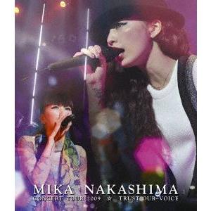 中島美嘉/MIKA NAKASHIMA CONCERT TOUR 2009 ☆ TRUST OUR VOICE [Blu-ray]|guruguru