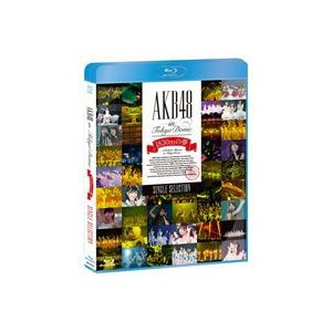 AKB48 in TOKYO DOME〜1830mの夢〜SINGLE SELECTION Blu-ray