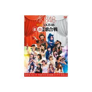種別:DVD AKB48 解説:2012年12月17日に「TOKYO DOME CITY HALL」...
